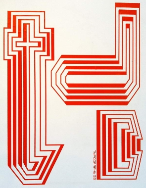 Logo TDC_Paula Scher